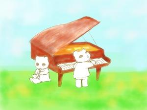 Pianoxpg