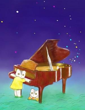 Piano4xpg
