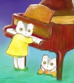 Piano41xpg