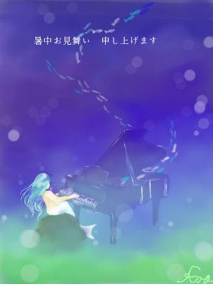 Piano3xpg2