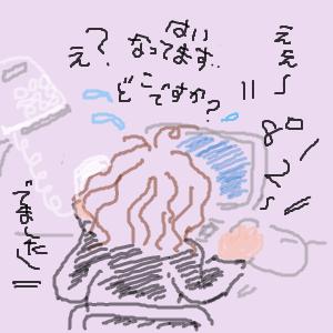 Cocolog_oekaki_2010_12_05_07_02