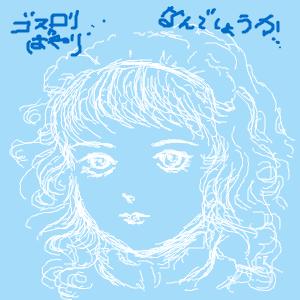 Cocolog_oekaki_2011_01_24_16_21