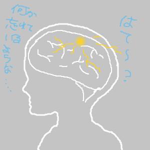 Cocolog_oekaki_2011_01_30_15_44