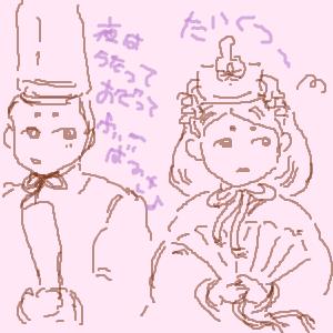 Cocolog_oekaki_2011_03_03_15_22