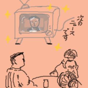 Cocolog_oekaki_2011_07_24_12_51