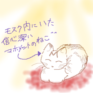 Cocolog_oekaki_2011_10_21_16_02