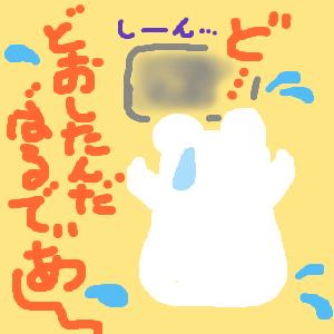 Cocolog_oekaki_2012_01_03_16_39