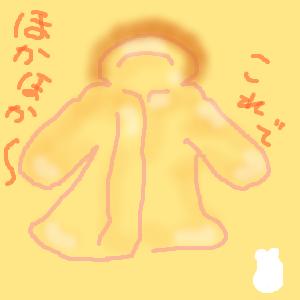Cocolog_oekaki_2012_01_22_16_50