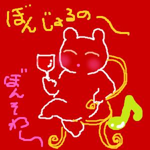 Cocolog_oekaki_2012_02_06_15_32