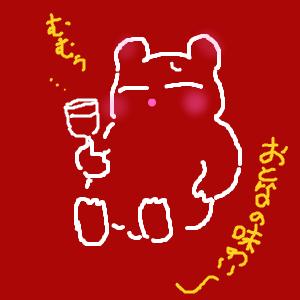 Cocolog_oekaki_2012_02_20_17_00