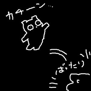 Cocolog_oekaki_2012_03_05_18_00