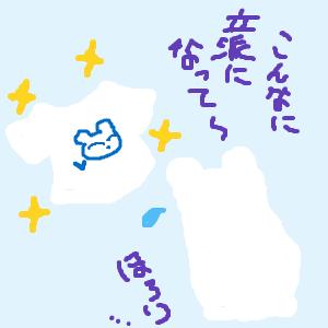Cocolog_oekaki_2012_04_15_07_14
