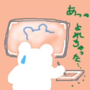 Cocolog_oekaki_2012_04_26_14_14