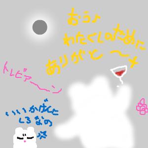 Cocolog_oekaki_2012_05_21_17_13