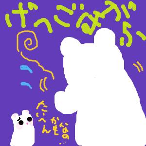 Cocolog_oekaki_2012_06_19_05_10