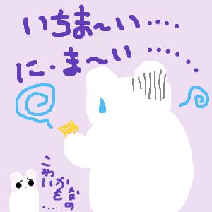 Cocolog_oekaki_2012_07_02_13_24