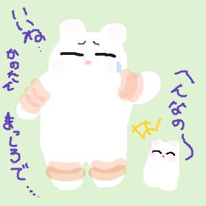 Cocolog_oekaki_2012_08_28_06_59