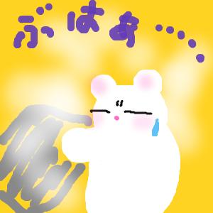 Cocolog_oekaki_2012_10_27_14_02