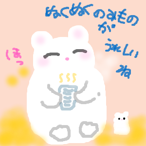 Cocolog_oekaki_2012_11_14_09_29