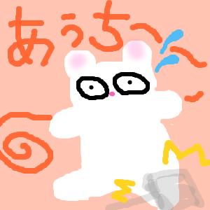 Cocolog_oekaki_2012_12_26_14_36