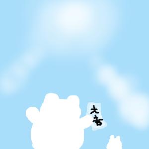 Cocolog_oekaki_2013_01_02_17_16