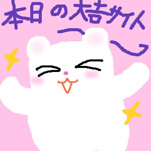 Cocolog_oekaki_2013_01_08_14_03