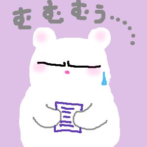 Cocolog_oekaki_2013_02_28_16_14
