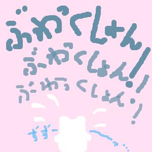 Cocolog_oekaki_2013_03_01_15_51