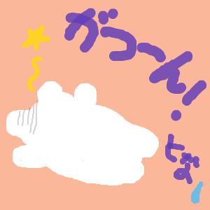 Cocolog_oekaki_2013_10_01_14_20