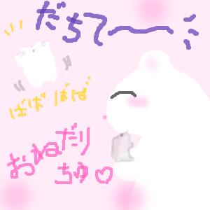 Cocolog_oekaki_2015_12_03_10_28