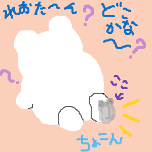 Cocolog_oekaki_2016_01_08_10_17