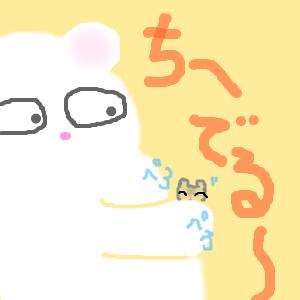 Cocolog_oekaki_2016_02_26_10_10