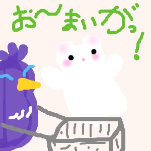 Cocolog_oekaki_2016_05_29_11_31