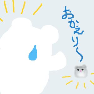 Cocolog_oekaki_2017_01_08_09_38